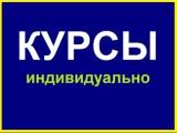 "Логотип А НОЧУ ЦДПО ""ИНФОРМ"""