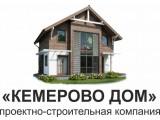 """Логотип """"Кемерово Дом"""" проектно-строительная компания"""